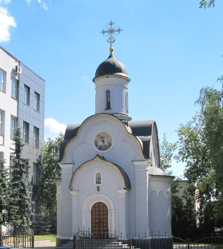 cerkov-chasovnya-georgiya-pobedonosca-pri-uchebno-metodicheskom-centre-mchs-rf-v-moskve