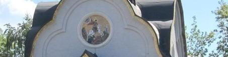 Храм вмч. Георгия Победоносца на Живописной