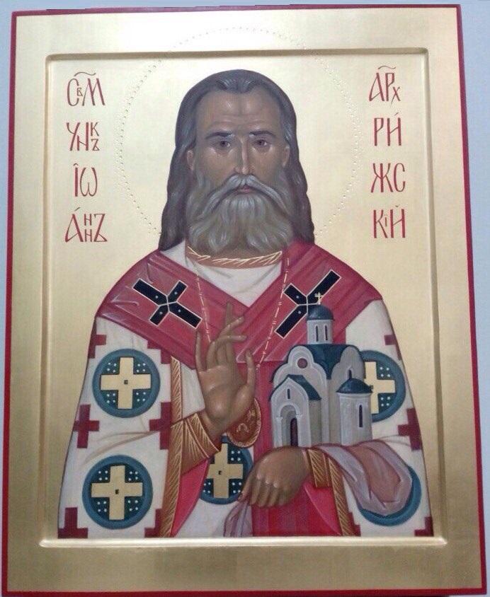 Sv.Ioann-Ikona-Hrama-Sv.Georgiya-na-Zhivopisnoy1