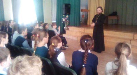 урок в школе: 100 вопросов священнику