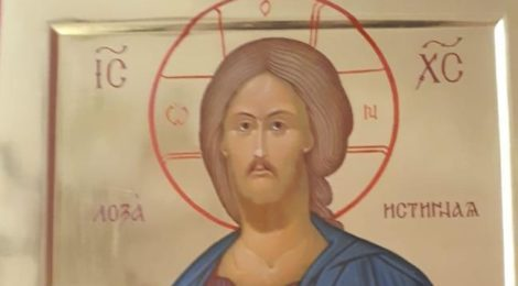 Новая икона Спасителя